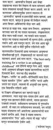 Karulcha Mulga blurb